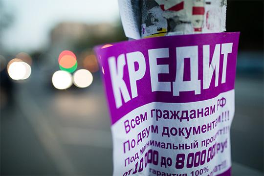 Путин попросил правительство и Банк России проработать вопрос о снижении ставки по образовательным кредитам с текущих более чем 8% до 3%, а также продлить срок погашения таких кредитов