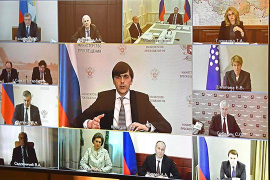 Сергей Кравцов: «Мы перенесли всероссийские проверочные работы на начало следующего учебного года. Что касается ЕГЭ, мы искали компромиссы — в девятых классах решено его не проводить»
