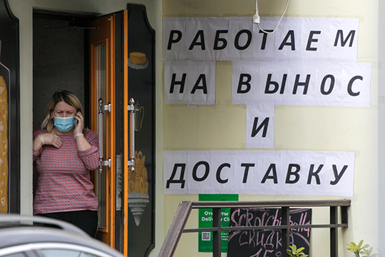 На протяжении вот уже почти двух месяцев общепит Татарстане не может принимать посетителей, так как большое скопление людей препятствует нормализации санэпидемиологической обстановки