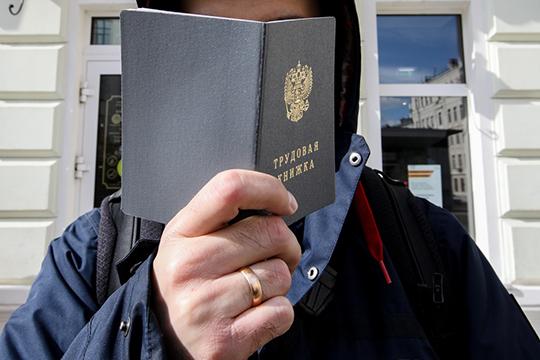 При вмешательстве прокуратуры за время самоизоляции жителям РТ выплатили 100 млн рублей «зависшей» зарплаты, но невыплаченными остаются еще 50 млн рублей