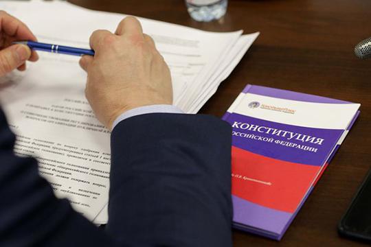 На этой неделе возобновилось обсуждение сроков голосования по поправкам в Конституцию. Cообщалось, что плебисцит может состояться 24 июня вместе с проведением Парада Победа