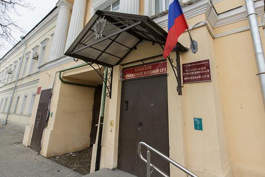 Вот уже полгода председатель Казанского гарнизонного военного суда Эдуард Сафонов работает с приставкой «врио». В декабре у него истек 6-летний срок полномочий