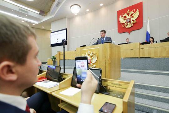 Оживила повестку Telegram-каналов на этой неделе и новая волна дискуссии о вероятности досрочных выборов в Госдуму