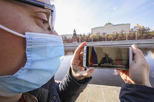 Целый букет хороших новостей преподнесло россиянам сегодняшнее совещание по санитарно-эпидемиологической обстановке в России
