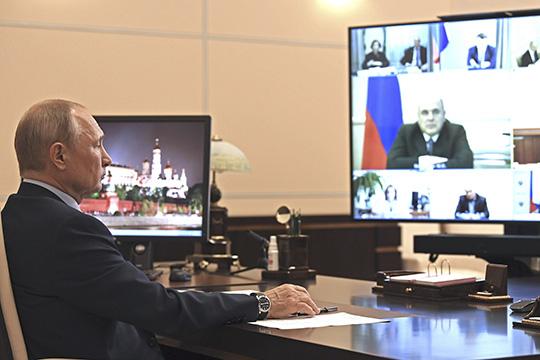 «Союз разрушили, а созданную им систему – нет»: Путин объяснил, кто заложил «мину» под COVID-19