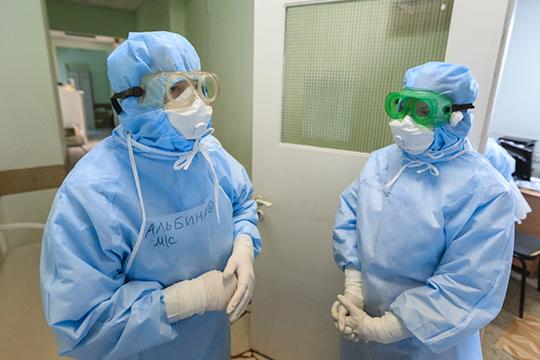 «Медработники рискуют не только в период коронавируса. В обычное время мы не можем знать, какие к нам приходят люди — туберкулезные, гриппозные больные»