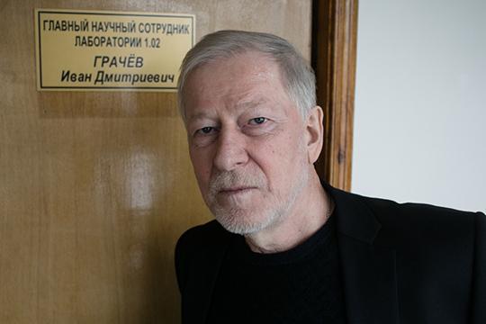 «Они кричат: «Нет, ты скажи, гад этакий, как прожить на 5 тысяч рублей?!»