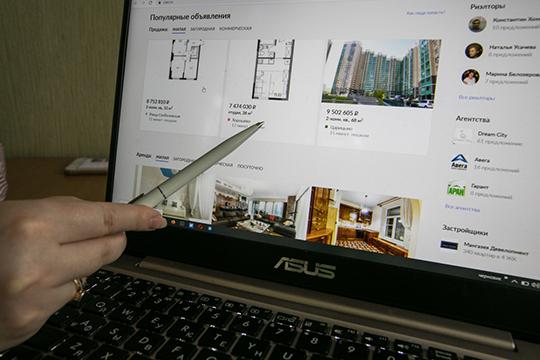 Купить можно нетолько дом, ноиквартиру на14-м этаже 25-этажного дома. Дом может быть сдан или только наначальном этапе строительства— здесь также без ограничений