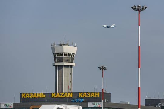 «Рейс Казань-Москва уже отменили, а когда отменятся остальные рейсы, то деньги вернутся, думаю. Пока сами точно ничего не знаем»