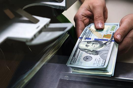 «Сегодня большую часть мировой «психологической доходности» опять же достаётся доллару. Это не пустая валюта, как иногда ее пытаются изобразит»