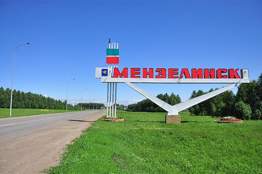 ВМензелинском районе развернулось противостояние между местными предпринимателямии компанией «Камский бекон», которая вдекабре прошлого года приобрела несколько тысяч гау «Татагролизинга»