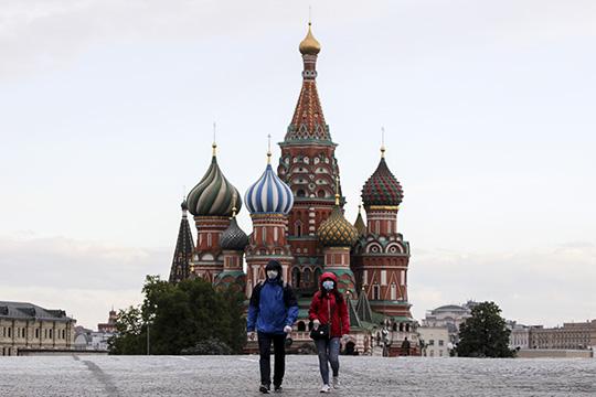 На 25 мая в Москве на 100 тысяч человек пришлось 1309 случаев инфекции. Это почти в 20 раз больше, чем в Татарстане!