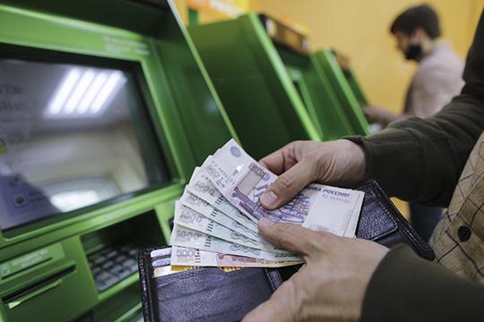 Широв иотметил, что изнынешних действий властей наиболее эффективными являются «кредитные механизмы». Однако количество предприятий играждан, которые могут брать кредиты, резко снизилось