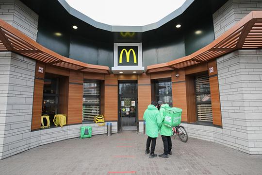 ««Макдональдс» продолжит работать. При всех кризисах «Макдональдс» всегда выживал. И после кризиса 1998-го года, и после 2008-го он прекрасно себя чувствовал»