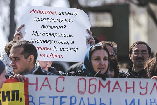 Фонду предстоит восстановить права более 17тыс. дольщиков повсей стране, это 229 домов в23 регионах, втом числе Татарстане