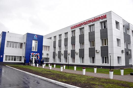 Компания «Камэнергостройпром» и ее профсоюз юридически даже старше самого Нижнекамска на два года