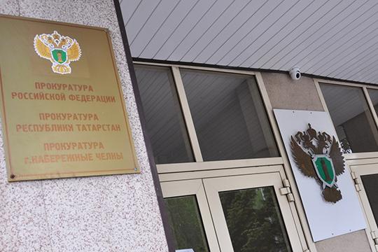 Решение о закрытии «КамгэсЗЯБ» окончательно еще не принято, потому что его опротестовала прокуратура. Причина в том, что уведомление работников о сокращении было составлено с нарушением