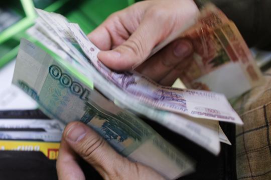 Общая задолженность по зарплате достигла на начало прошлой недели 13 млн рублей