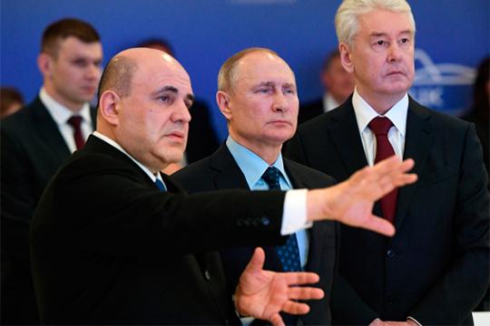 «Кремль ввёл в бой альтернативных Собянину «спасателей» — Мишустина, который тут же вслед за мэром создал свой собственный штаб по борьбе с эпидемией»