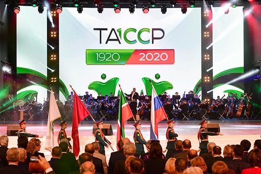 «Еслибы неТатарстан, Россия вунитаризации ушлабы куда-то далеко вперед»