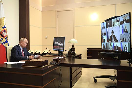 «Все слухи и вбросы о том, что дистанционное образование полностью заменит и вытеснит очное, что будут закрыты традиционные школы и университеты, рассматриваю как откровенную провокацию», — заявил Владимир Путин