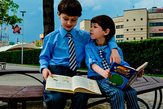 При обучении дома дети лишаются социализации