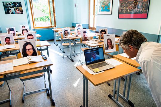 В удаленном режиме ученик из любой точки страны получает неограниченный доступ к самому лучшему образованию