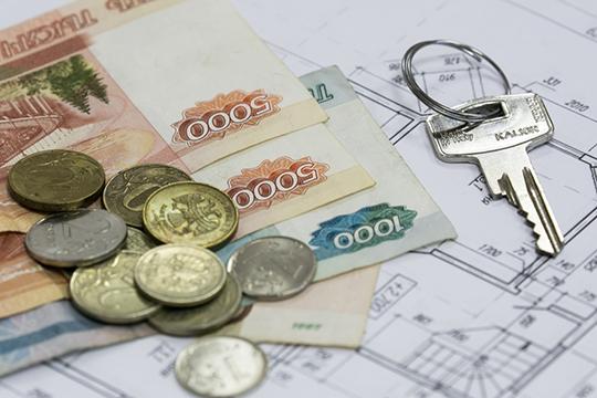 Новая программа льготной ипотеки под 6,2% вАкБарс Банке доступна практически всем. Нивозраст, нисемейное положение, николичество ивозраст детей невлияют навозможность сэкономить при покупке квартиры