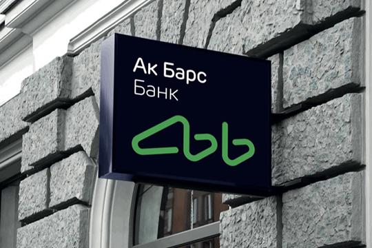 Как подчеркнули вАкБарс Банке, непременным условием для получения ипотеки сгосподдержкой под 6, 2% является присоединение кдоговору коллективного страхования