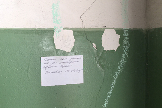 Жильцы полагают, что ремонт их домов «влетит» застройщику «элитки» как минимум в 10-11 миллионов рублей, так что их не удивляет неспешность «обидчика»