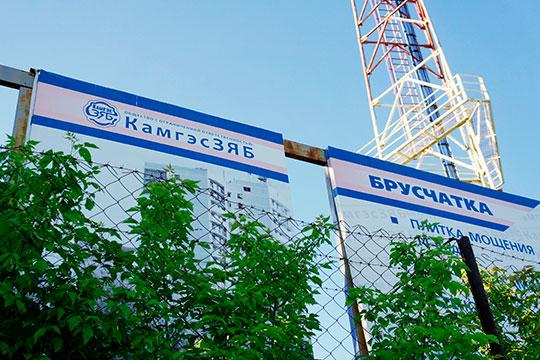 Адвокат Мидхат Курманов считает, что для такого предприятия долг по зарплате в 10 млн рублей — небольшая сумма