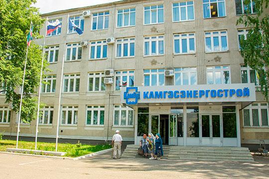 В июне 2013 года «КамгэсЗЯБ» получил в «Номос-Банке» кредит на покупку производственного комплекса у своего «материнского» предприятия — ПАО «Камгэсэнергострой»