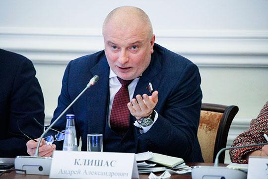 Андрей Клишас: «Остаются опасения, что социально ориентированная госполитика должна быть закреплена в основном законе. В этом люди видят важные правовые гарантии своих прав»