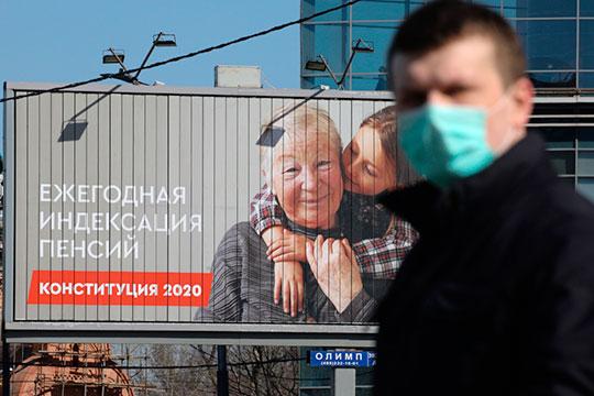 «Будет безопаснее, чем поход в магазин»: как Путина «уговорили» пустить народ к урнам