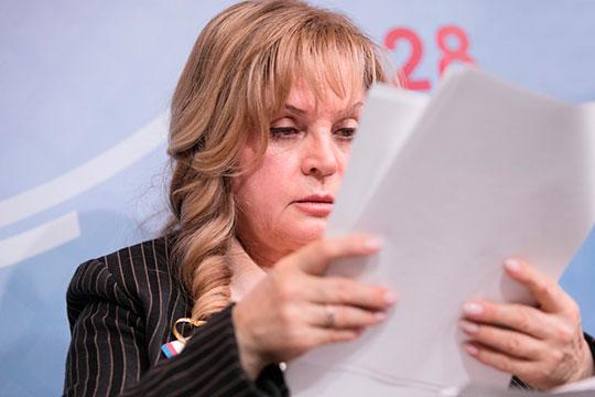 Элла Памфилова: «Главный принцип — рассредоточение участников голосования, чтобы минимизировать возможные физические контакты»