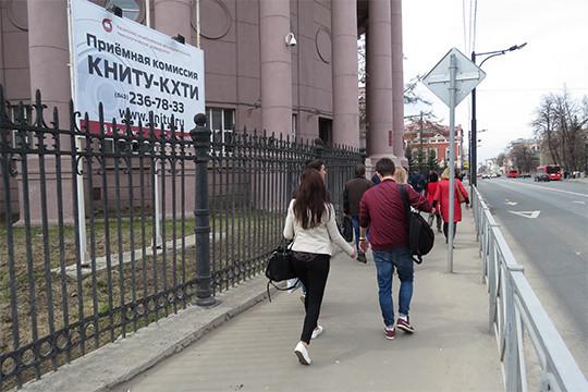 Не секрет, что «СИБУР» имеет грандиозные планы расширения, в том числе, касающиеся Татарстана, и подконтрольный профильный вуз очень даже «в тему»
