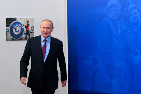План для Путина: спасти экономику за5трлн рублей иполтора года