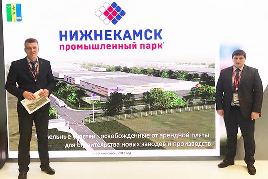 Промпарк «Нижнекамск» имеет формат гринфилд, который не всегда устраивает резидентов, так как надо строиться самостоятельно. Гораздо проще взять в аренду
