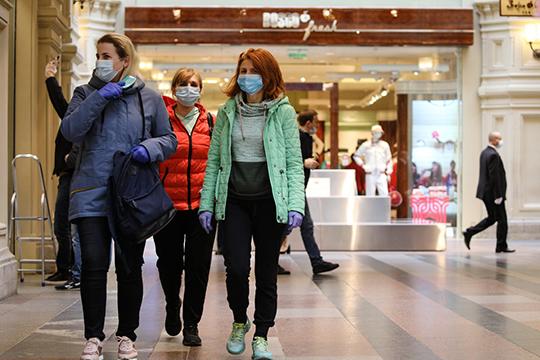 В Москве, где темп выявляемости COVID-19 по-прежнему высокий, торговые центры тоже начали открываться с 1 июня. В целом к работе должны приступить примерно 47 тыс. предприятий торговли, включая «ГУМ», «ЦУМ»
