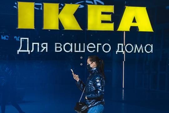 Московские филиалы «ИКЕИ», например, внедряют систему подсчета покупателей — и не будут пускать «лишних» посетителей