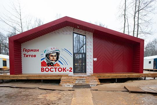 В этом году завершается капитальный ремонт и реконструкция в 4-х детских казанских лагерях: «Заречье», «Восток», «Юнитур» и «Молодежный». На их ремонт по решению Президента РТ было выделено 700 млн рублей