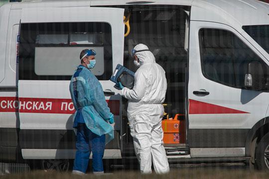«За весь период — с 15 марта по 28 мая — в Республике Татарстан зафиксировано 3026 случаев»