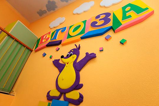 В июле 2019 года «Сувар-Казань» подал заявление о признании детского центра «Егоза» банкротом, чего и добился в январе 2020 года