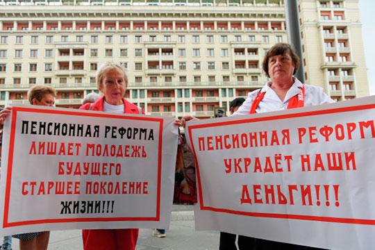Отмена пенсионной реформы, восстановление прежнего пенсионного возраста — как раз одно из первых требования, которого могли бы добиваться россияне