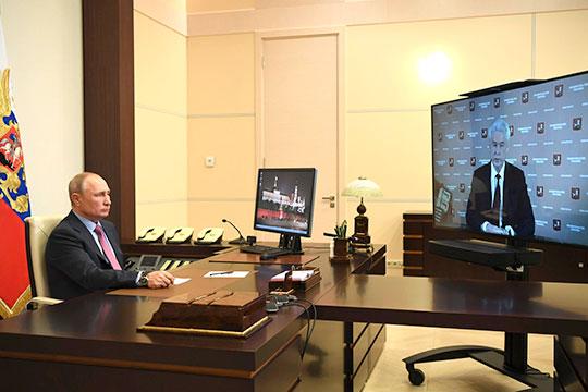 «Условное усиление мэра Москвы и условное его ослабление при помощи кремлевских башен, это все полностью находилось и находится под контролем Владимира Путина»