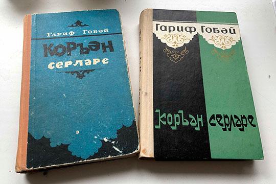 Книги Г.Губая