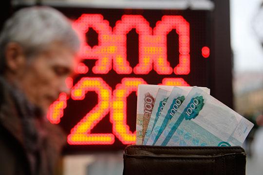 «Общенациональный план восстановления экономики» натраекторию вялой стагнации
