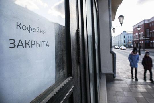«Что касается малого бизнеса — кафе и ресторанов, то мы их проверяем только по обращениям граждан, когда к нам приходят жалобы»