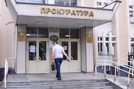 «Прокуратура работала и работает практически в обычном режиме, поскольку указом президента РФ было определено, что органы государственной власти работают»