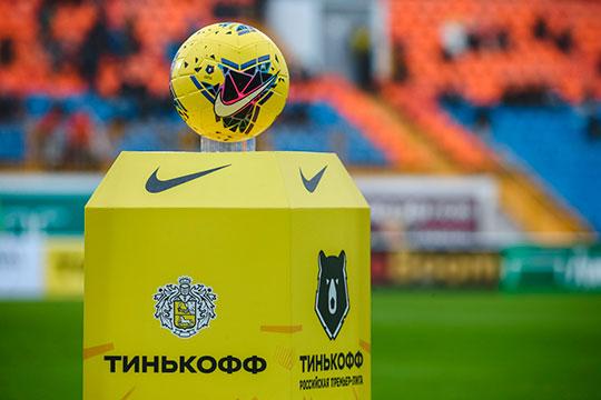 Напомним, что чемпионат России возобновится 19 июня матчем «Крылья Советов» — «Ахмат». Сезон 2020/21 закончится 21 июля